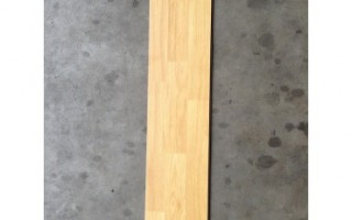 Timber Floorboard